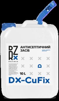 DEZIREX  CuFix
