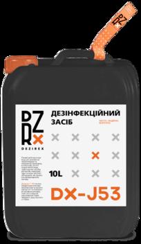 DEZIREX – J53