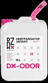 DEZIREX DX – Odor