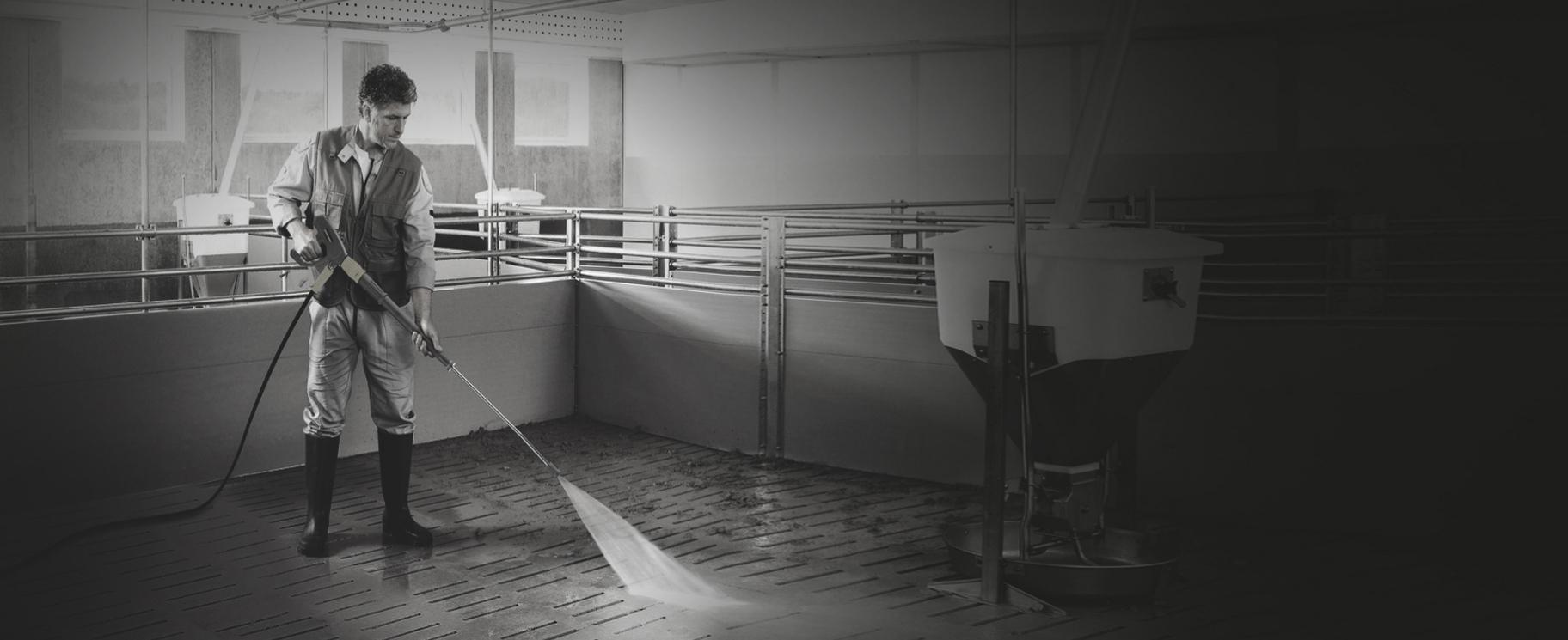 Для миття фермерських приміщень